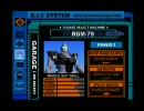 プレイ動画「機動戦士ガンダム外伝 コロニーの落ちた地で…」 Part.1-A