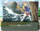 【遊戯王】×【アイカツ!】 ユウカツ!第1話