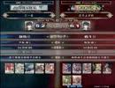 【LoVRe2】全国ランカー決戦 にーな vs たちょがれ thumbnail