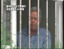 【新唐人】給与トラブルで軟禁の米社長 6日ぶり解放