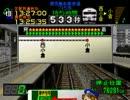 【TAS】最強鬼畜・715系を運転してみる【電車でGo!Pro】
