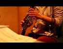 【ニコニコ動画】【B♭】アヤノの幸福理論 健全に演奏してみた【CL】を解析してみた