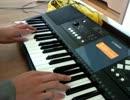 【ピアノ】スマブラX 「神殿」を弾いてみた