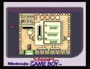 スーパーマリオランド2 6つの金貨 スロットマシンで遊ぶ