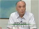 防人の道 今日の自衛隊 - 平成25年7月3日号