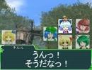 大妖精のソードワールド2.0【21-7】