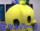 【ガンスリンガー ストラトス】ふなっしー×千葉ステージコラボ映像