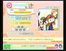 【ポップンSP】マジLOVE2000% EX