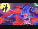 【初音ミク】七夕乙女  ☆【オリジナル曲+PV】 thumbnail