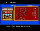 【ゲーム】PCエンジン版『ダウンタウン熱血物語』プレイ動画 その2
