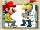 マリオ「俺はあと何回飛べるんだ…」【実況】 01 thumbnail