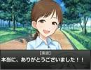 【ニコニコ動画】【モバマス】アイドルデビュー!美波イキます!!その1を解析してみた