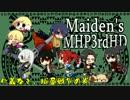 【MHP3】はちゃめちゃな野郎4人が狩人になったらPart1【実況】 thumbnail