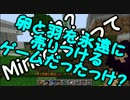 【Minecraft】ジャンプ禁止のマインクラフト:村開拓編 Part.9 thumbnail