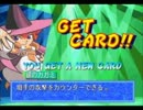 【AIカスタム】色物好きのポケットファイター 魔法少女調教記03