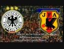 2006 国際親善試合 ドイツ vs 日本 前半