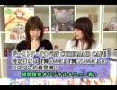 舞-乙HiME アリカ&ニナの乙女ちっくTV 第29回