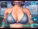 巨大化したアイドルの乳首や股を主に狙っていくスタイル 実況1 thumbnail