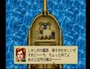 【大航海時代外伝】海賊実況プレイ51(シャルーク艦隊)