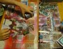 遊戯王で闇のゲームをしてみたZEXAL その89 【中尾VSなおりん】 thumbnail