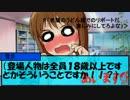 【ノベマス】im@sてきとー劇場【その1】