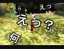 Wiiで遊ぶピクミン2実況プレイ part3