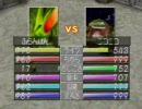 モンスターファーム2エミュネット対戦23回大会(2/4)