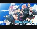 【PSP】青春はじめました!【OP】 thumbnail
