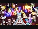 【MMD-PV】Alice in Musicland【UTAUボカロ30人でカバー】