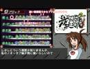 【ポケモンBW2】GCBW:15回目(vs暇士さん)【最強実況者決定戦】 thumbnail