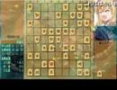 ニコニコ超将棋会議 当日映像【Part6】