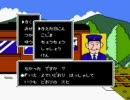 #52 赤川次郎の幽霊列車 ころすけ(=^ェ^=)の挑戦 1/3