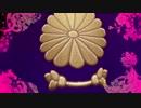 【APヘタリアMMD】アナザー様のマントに私はなりたい【S&M】 thumbnail