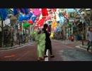 【鬼兵とX0】平塚七夕祭りで番凩を踊ってみた【チーム実家が近所】