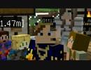 【Minecraft】国を創り、村で嫁を探し、そして黄昏へ【実況13】