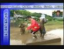 男子アナ、尻相撲で首骨折し全身麻痺…テレビ宮崎・柳田アナ20080614.flv