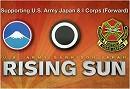 【在日米陸軍】RISING SUN-2013年5月号【日本語字幕版】 thumbnail