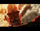 進撃の巨人 第13.5話「あの日から」