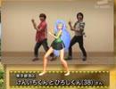 【エリアちゃん(レベル3)】キョウリュウジャーEDダンス【MMD】 thumbnail