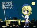【UTAUカバー】少年少女モラトリアムサヴァイヴ【雛音サラ】 thumbnail