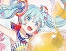【クロスフェード】V♥25 -Gloria-