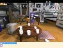 【仮想生主】82枠目 エクストリーム茶道3初公開のシーン