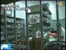 【新唐人】精神病院から「患者」42人が脱走