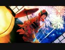 【GUMIPower 】番傘【オリジナル曲PV付き】 thumbnail