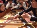 ピアノ大図鑑 ! 今日は特別 プリペアドピアノを体験しよう !