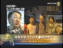 【新唐人】杜斌氏保釈へ 友人ら外界の救助に感謝