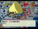 【桃鉄12ハンデ戦】資産差15兆円を逆転せよ Part9【76年目】