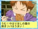 フィーリア王女とふたりはプリキュアSplash☆Star〜174