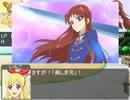 【遊戯王】×【アイカツ!】 ユウカツ!第2話