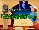【ダンガンロンパ】頭の中を覗かれる…! thumbnail